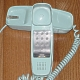 Trimline Telephones, 1-220AB Tl